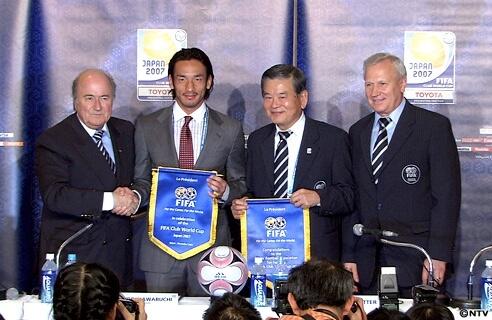 中田英寿 FIFA親善大使