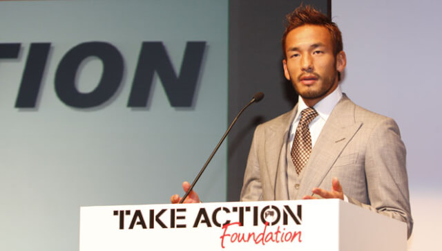 中田英寿 TAKE ACTION FOUNDATION