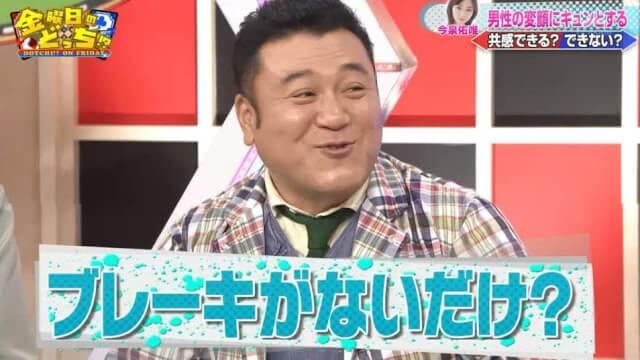 欅 坂 46まとめ きん ぐだ む
